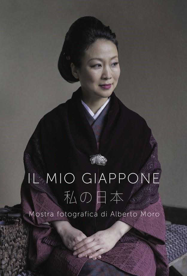 Il mio Giappone di Alberto Moro Mostra forografica